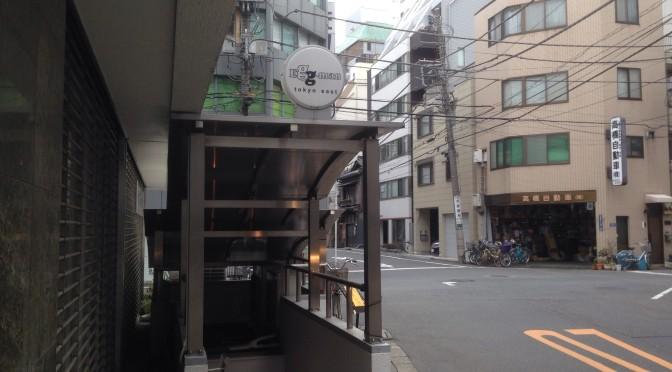 LIVEレポ@egg-man tokyo east 20150314