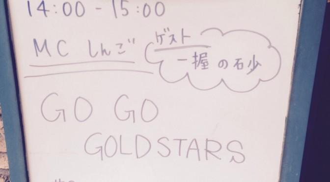 原宿ソラトニワ@GOGO GOLDSTARS