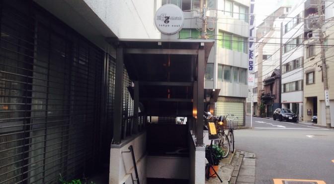 らいぶれぽ!@egg-man tokyo east 2015.09.23
