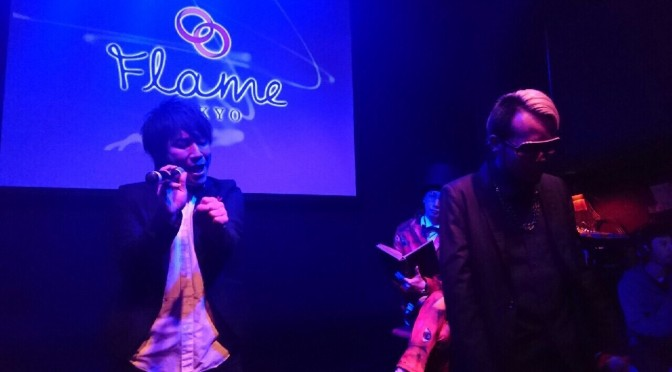 らいぶれぽ@You&Me〜FLAME TOKYO 20151017〜