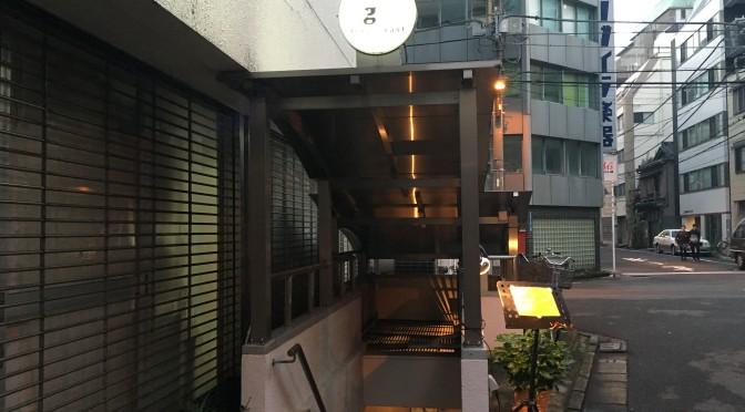 LIVEれぽ!@秋の一握祭り〜egg-man tokyo east〜