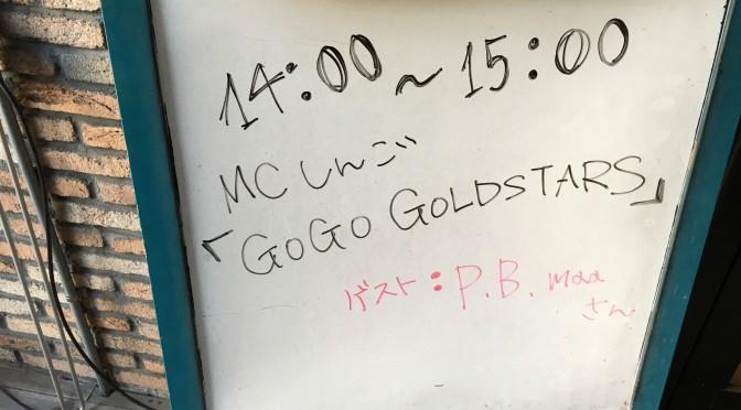 GOGOGOLDSTARS出演! by P.B.maa
