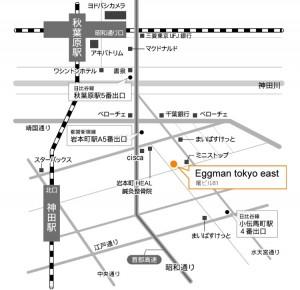 一握の砂 音楽 佐伯由布紀 PBmaa MCchin 5月 ライブ LIVE 情報 egg-man tokyo east