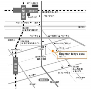 egg-man tokyo east エッグマン 岩本町 アクセス 一握の砂 佐伯由布紀 PBmaa MCchin 2☆LIPS