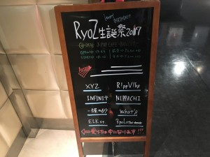 一握の砂 文学 音楽 佐伯由布紀 PBmaa MCchin RyoZ生誕祭 DAVE 3poLstar☆☆☆ JPOPCAFE