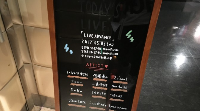 らいぶれぽ!~LIVE ADVANCE STAR☆SINGERS~