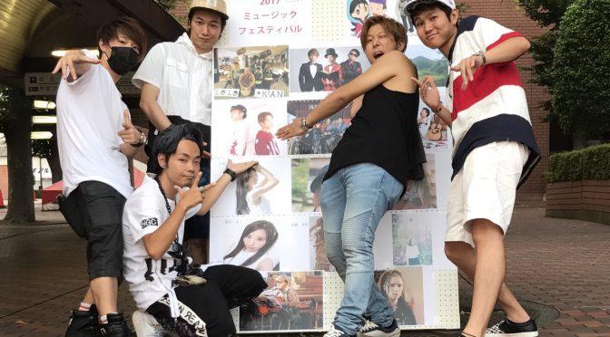 らいぶれぽっ!~足利七夕ミュージックフェスティバル~