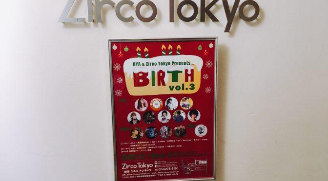 """BIRTH vol.3""らいぶれぽっ!"
